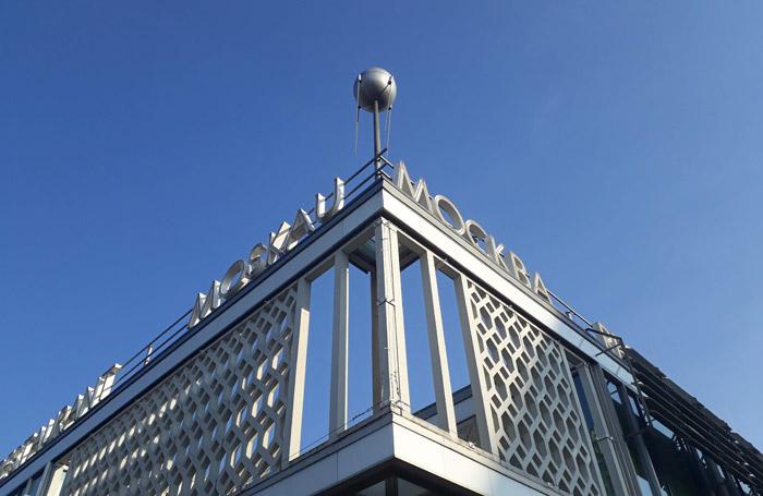 monuments à Berlin - le Café Moscou